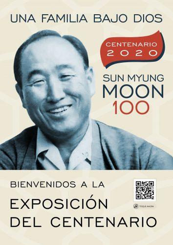 Bienvenidos a la Exposición del Centenario