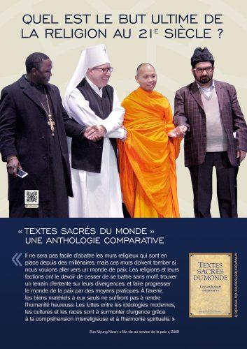 Quel est le but ultime de la religion du XXIe siècle ?