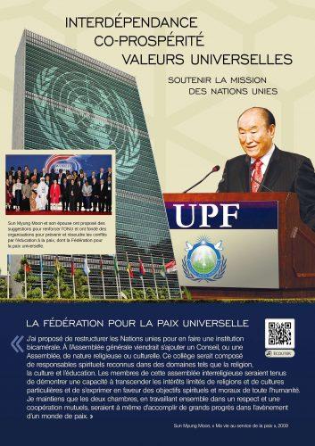Interdépendance, co-prospérité, valeurs universelles